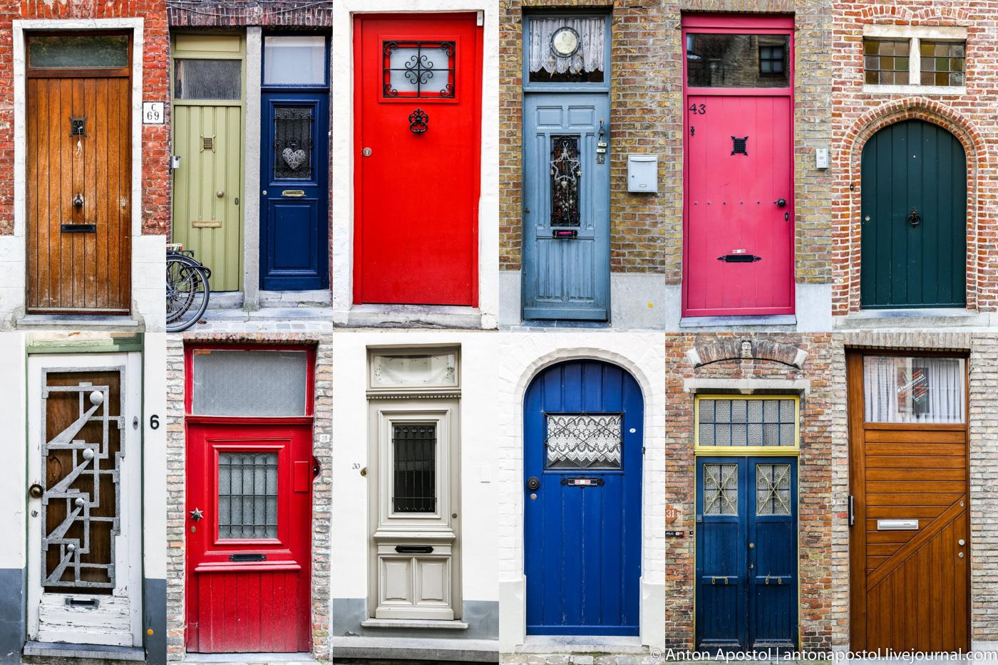 Брюгге-дверь. Часть 1.