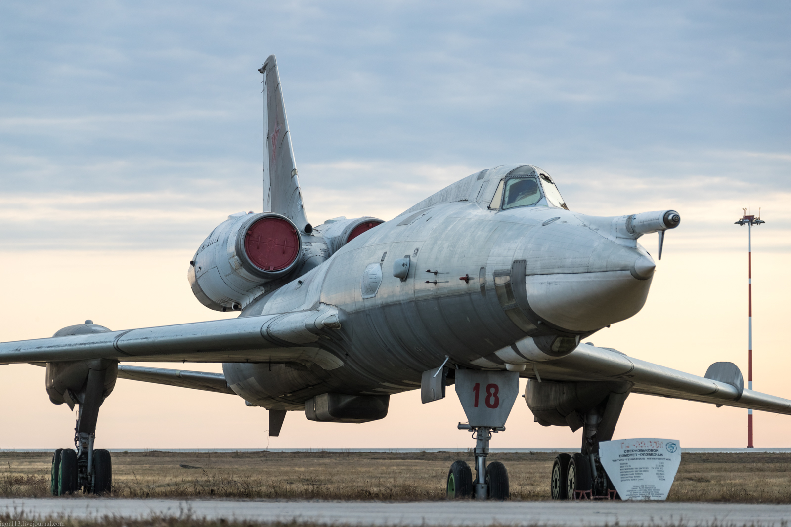 https://cdn-share.slickpic.com/u/IgorKolokolov/Muzej-Dalnej-Aviacii-V-Engelse-C1/org/BA5I0145/p/MTY1NjcwMDU%3D/web.jpg